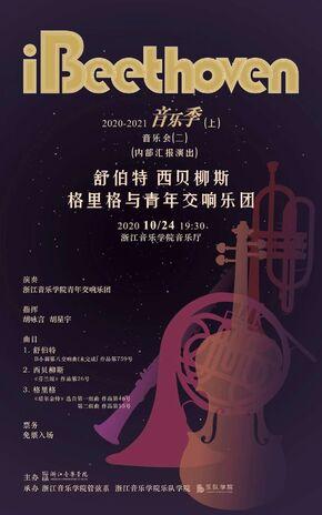 2020-2021同乐城国际ji(上)